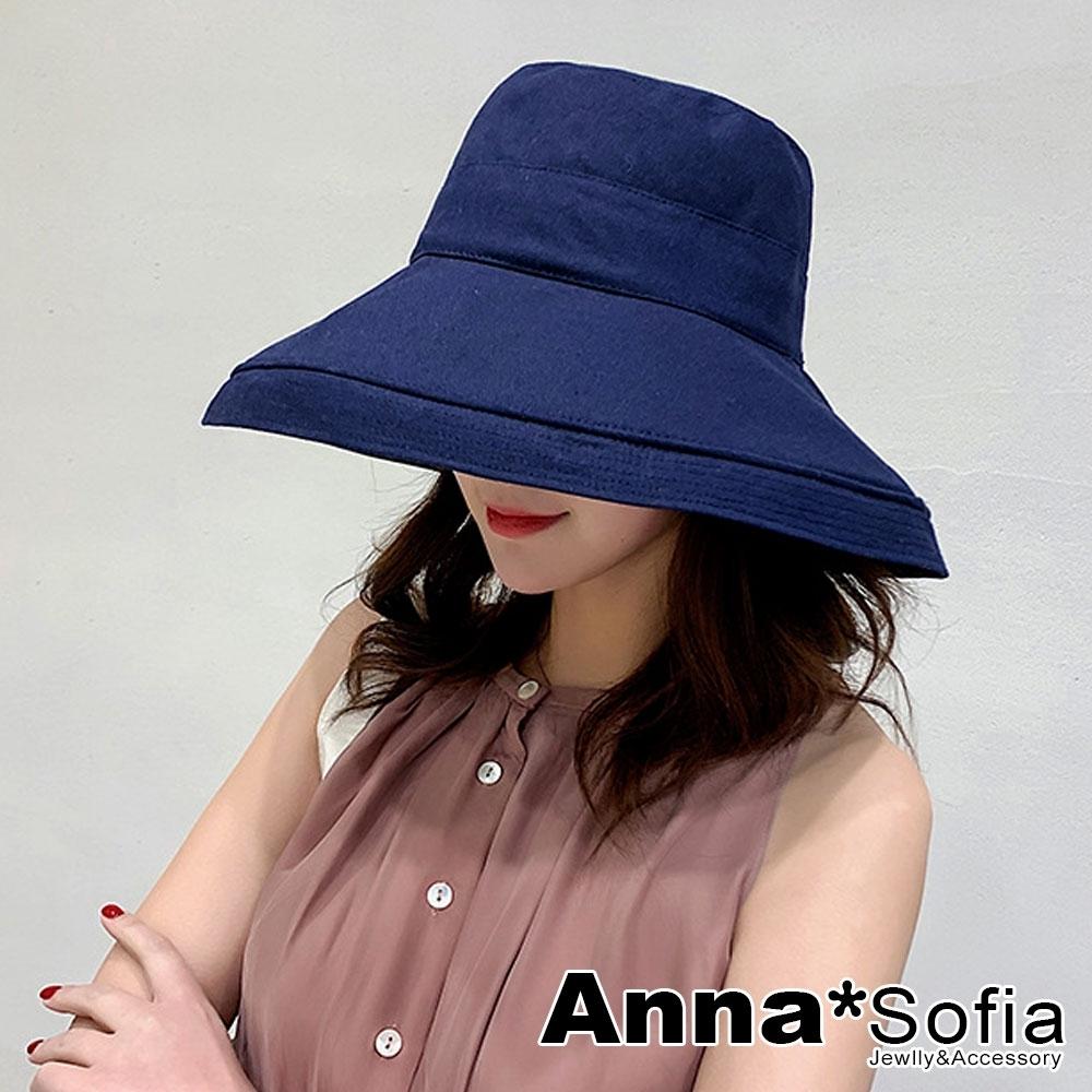 【2件75折】AnnaSofia 簡約單色超寬簷 棉麻遮陽防曬漁夫帽盆帽(深藍系)
