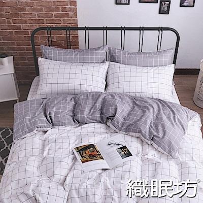 織眠坊-格城 文青風加大四件式特級純棉床包被套組