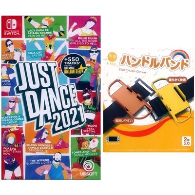 舞力全開 2021 Just Dance 2021 + 良值棕黃腕帶一組二入- NS Switch 中英文亞版(英文封面)