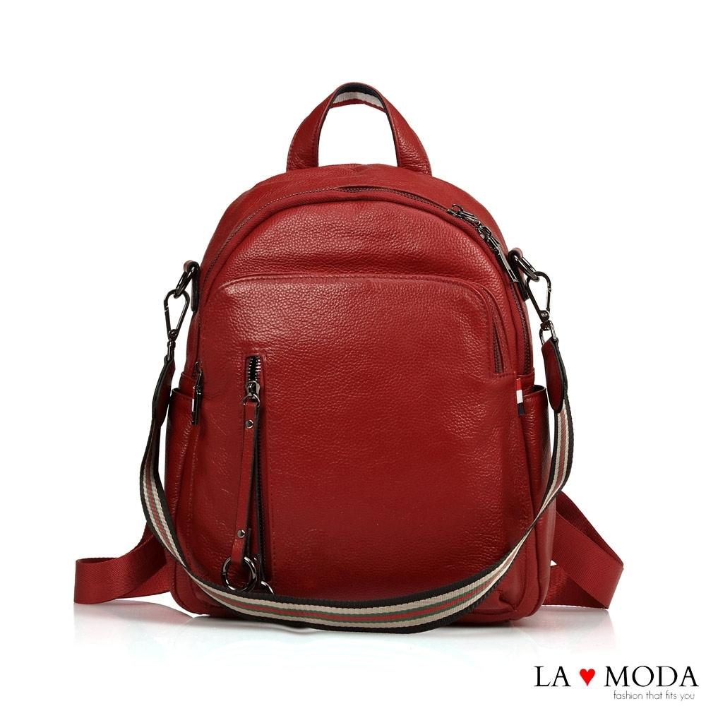 La Moda 質感女孩全真皮大容量多背法肩背後背包(紅)