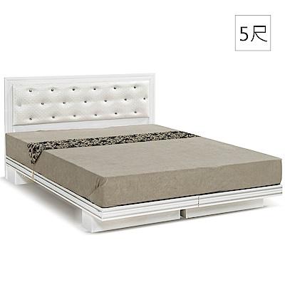 凱曼  塔莉亞純白色5尺皮面床片型雙人床(床頭片+日式床底)-2件式