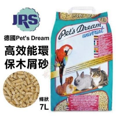 JRS德國Pet s Dream-高效能環保木屑砂 7L (J001-1) 六包組