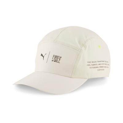 【PUMA官方旗艦】First Mile棒球帽 男女共同 02315002