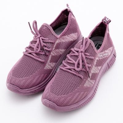 River&Moon樂活休閒透氣繫帶網布厚底懶人鞋 紫