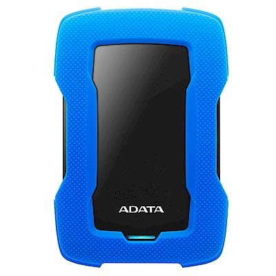 ADATA威剛 HD330 2TB(藍) 2.5吋行動硬碟