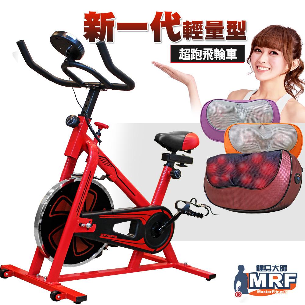 【健身大師】MRF我是女王運動按摩超值組-A款
