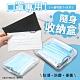 【防疫】日本熱銷SGS便攜式口罩收納盒(6入組) product thumbnail 1
