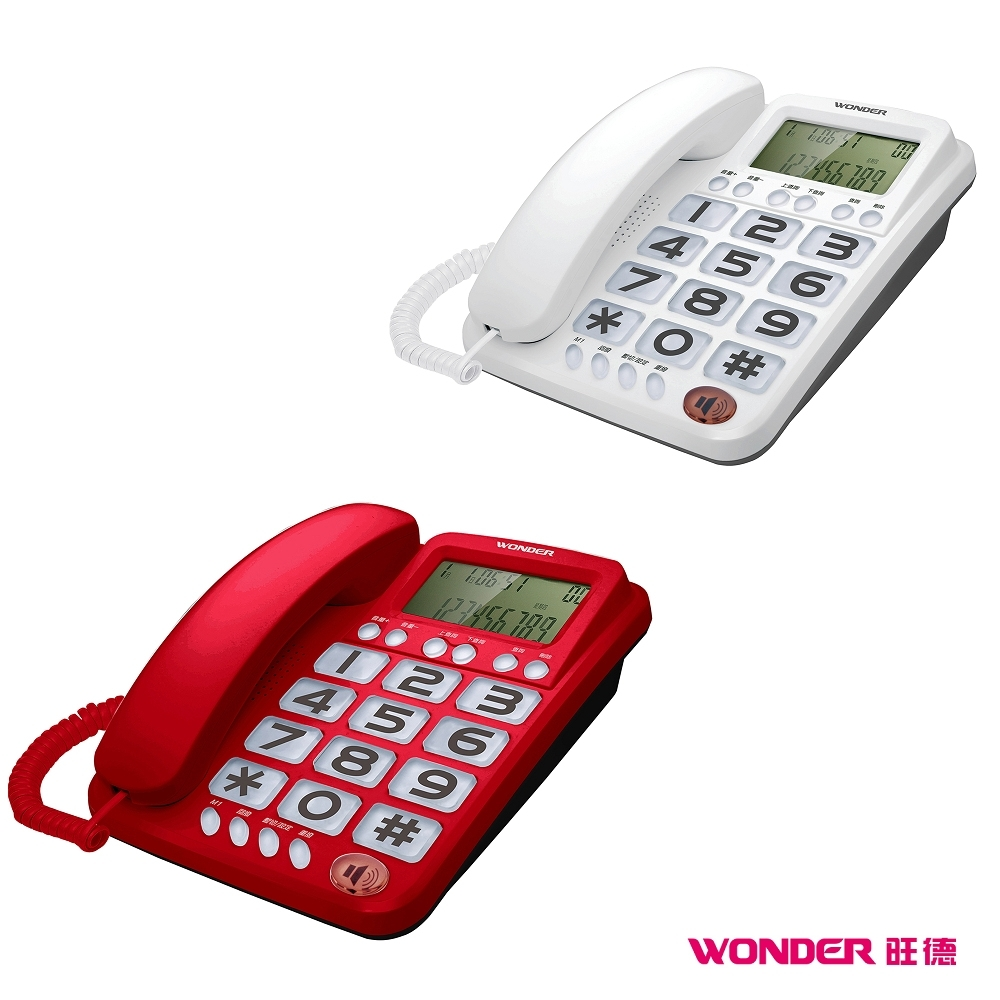 WONDER旺德 大鈴聲大聲音電話機 WT-06