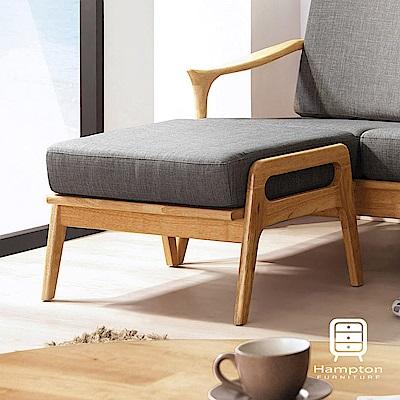 漢妮Hampton巴澤爾系列原木腳椅
