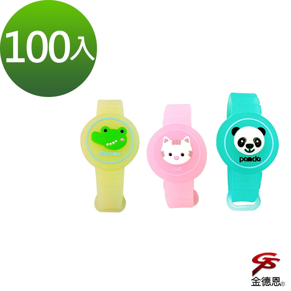 金德恩 100入動物造型夜光香茅驅蚊手腕帶/隨機色