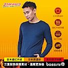 bossini男裝-遠紅外線調溫衣(保暖)02海軍藍