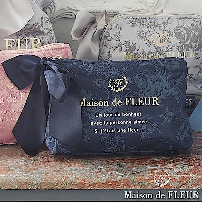 Maison de FLEUR 精緻花朵印花與金色LOGO化妝包