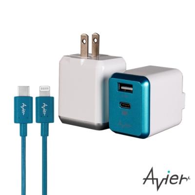 Avier PD3.0+2.4A 電源供應器&Lightning 1M充電線組