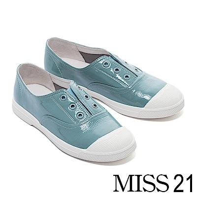 休閒鞋 MISS 21 簡約率性潮流無鞋帶造型全真皮休閒鞋-藍