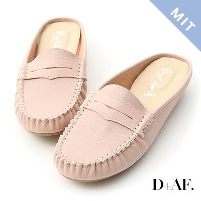 D+AF 舒適假期.MIT經典款豆豆穆勒鞋*粉
