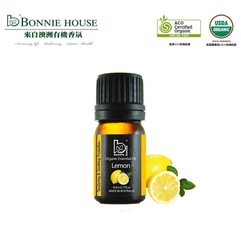 Bonnie House 檸檬精油5ml