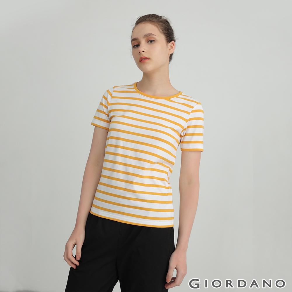 GIORDANO 女裝純棉條紋短袖T恤 - 03 白X向日葵黃