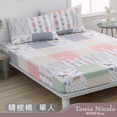 Tonia Nicole 東妮寢飾 瑞典遊蹤100%精梳棉床包枕套組(單人)
