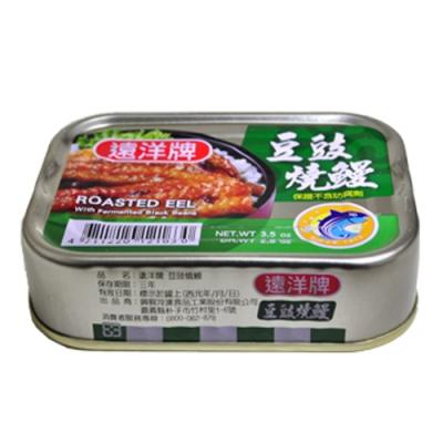 遠洋 豆鼓燒鰻(100gx3入)