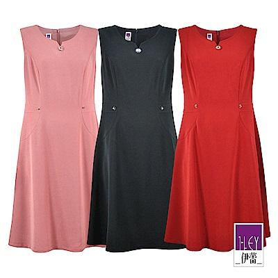 ILEY伊蕾 優雅精緻縫飾背心洋裝(粉/藍/紅)