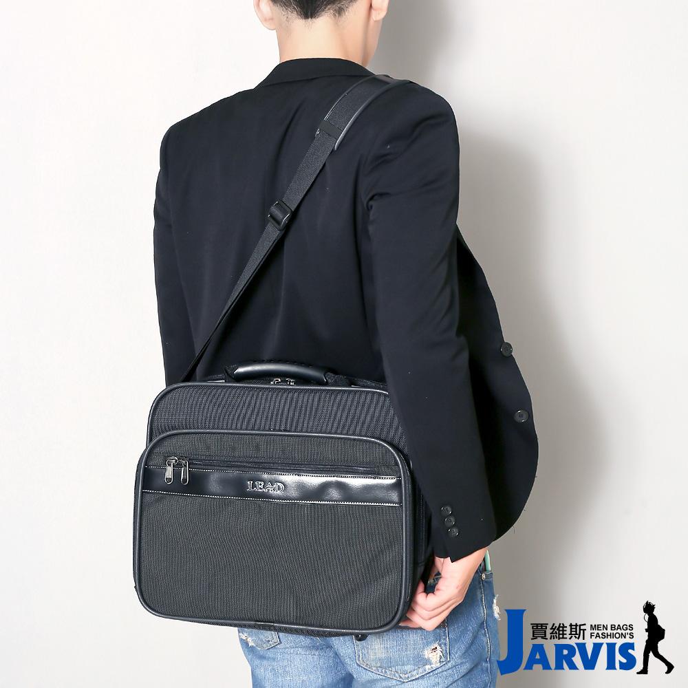Jarvis賈維斯 電腦公事包 BOSS系非凡-8846