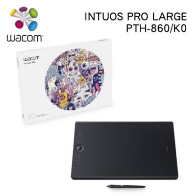 【Wacom】Intuos Pro Large 專業繪圖板 PTH-860/K0