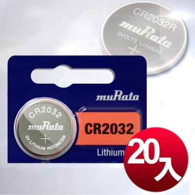 muRata 公司貨 CR2032 / CR-2032 鈕扣型鋰電池(20顆入)
