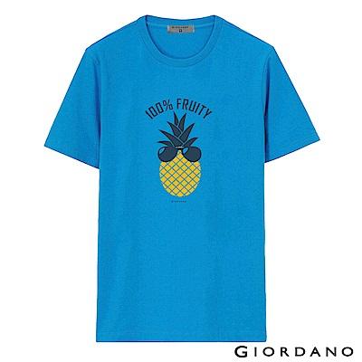 GIORDANO 男裝假期休閒印花T恤- 48 鮮藍