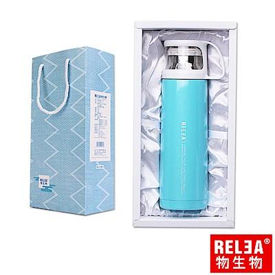 香港RELEA物生物 舒享雙層真空保溫保冷杯450ml(純淨藍)