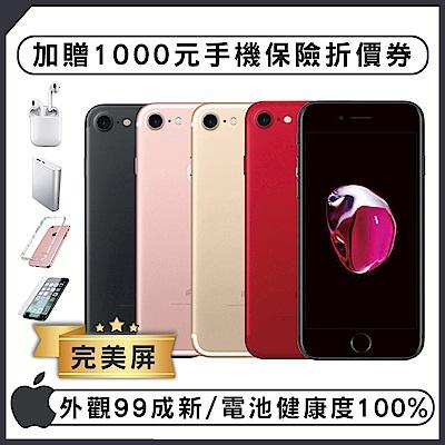 【福利品】Apple iPhone 7 128G 4.7吋 完美屏 智慧型手機