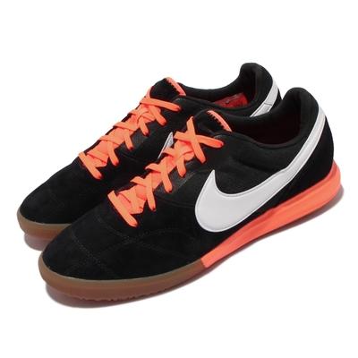 Nike 足球鞋 The Premier II Sala 男鞋 海外限定 支撐 包覆 訓練 球鞋 黑 橘 AV3153-018
