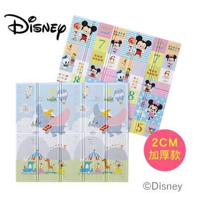 【Disney 迪士尼】攜帶型2CM加厚款摺疊遊戲墊- 勇敢小飛象+米奇數字