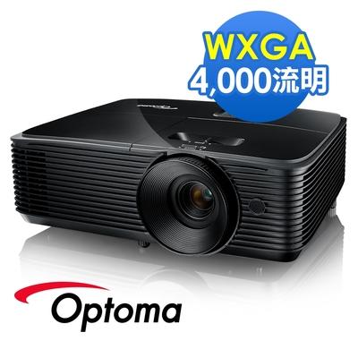Optoma W400LVe WXGA多功能投影機