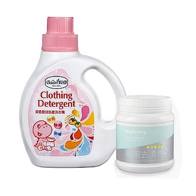 貝恩Baan 嬰兒抗菌洗衣精/1000ml+媽咪小站-多功能活氧去漬粉450g