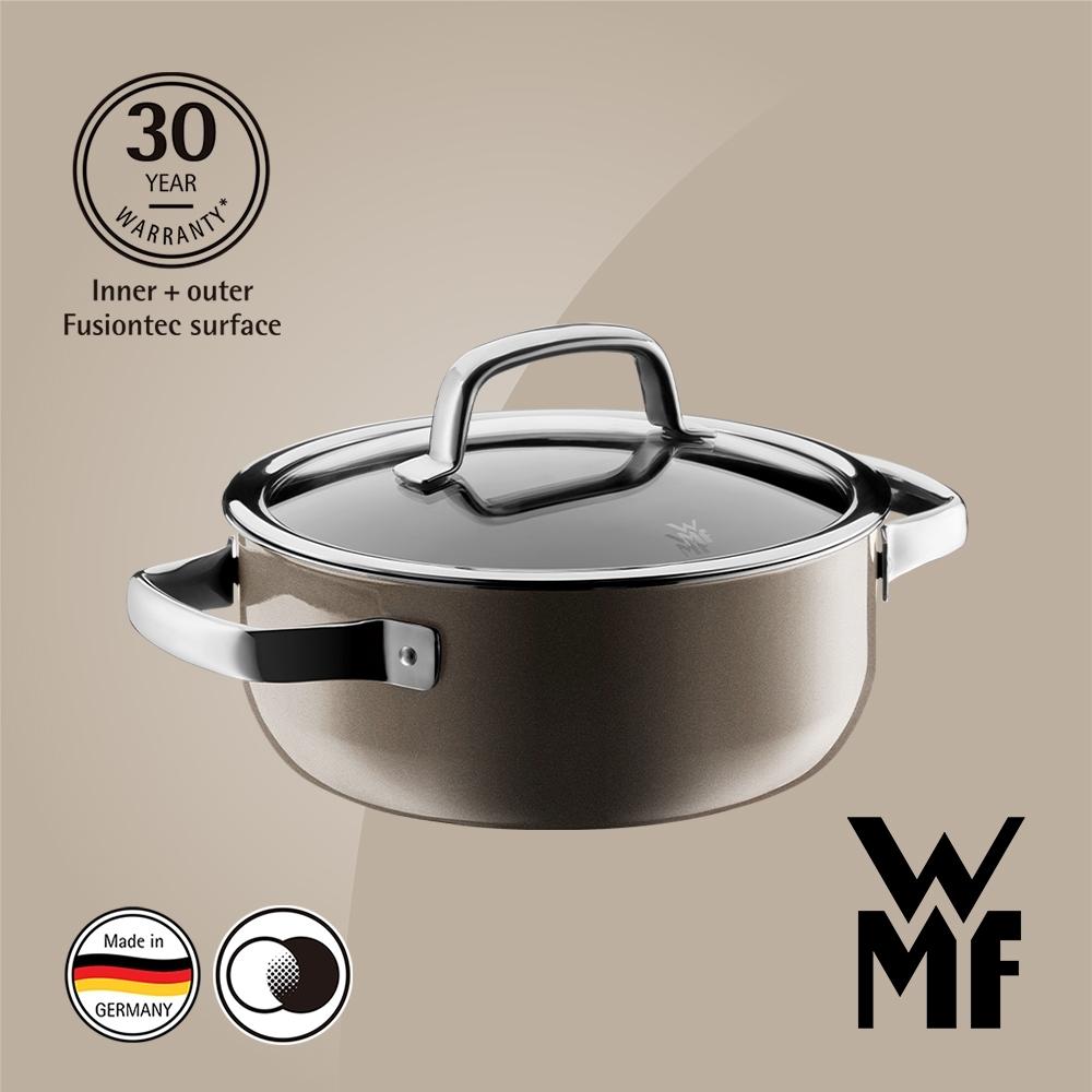德國WMF FUSIONTEC 低身湯鍋(20CM)(2.4L)(棕銅色)(福利品)