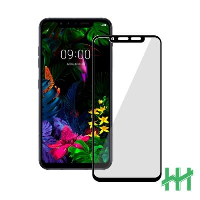 【HH】鋼化玻璃保護貼系列 LG G8S ThinQ (6.2吋)(全滿版黑)