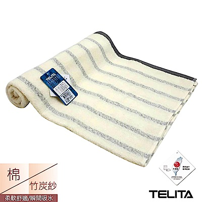 TELITA 粉彩竹炭條紋浴巾/海灘巾-米白
