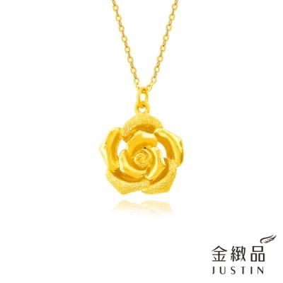 金緻品 黃金項鍊 玫瑰香氛 1.51錢