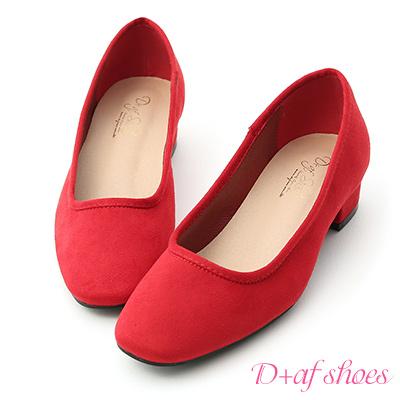 D+AF 復古美感.素面方頭絨料低跟鞋*紅