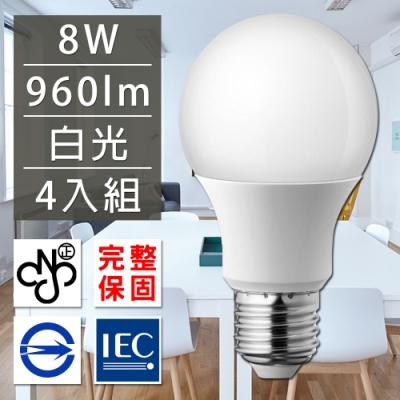 歐洲百年品牌台灣CNS認證LED廣角燈泡E27/8W/960流明/白光 4入