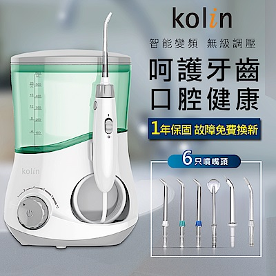 【Kolin 歌林】家用型高效能沖牙機KTB-JB187(沖牙器/洗牙器/噴牙機/牙線機)
