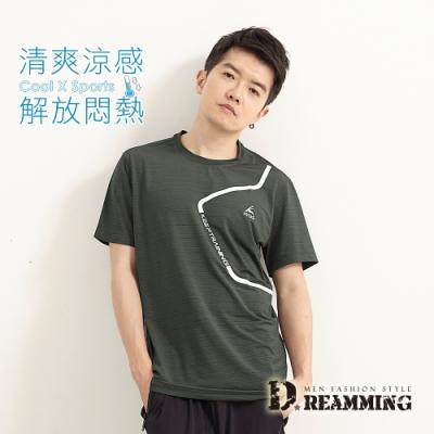 Dreamming 曲線混色印花彈力圓領運動短T 親膚 涼感 透氣-共二色