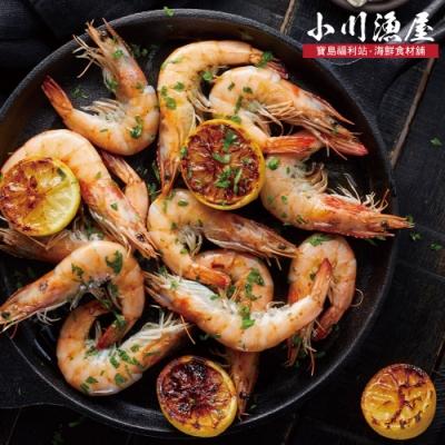 (滿額)小川漁屋 野生現撈澳洲黃金明蝦1包(200G±10%/包/6-8尾)