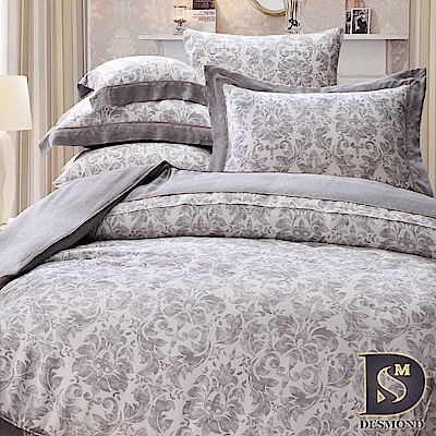DESMOND 雙人60支天絲八件式床罩組 艾菲爾 100%TENCEL