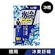 GATSBY 體用抗菌濕巾(極凍冰橙)10張/包 product thumbnail 1