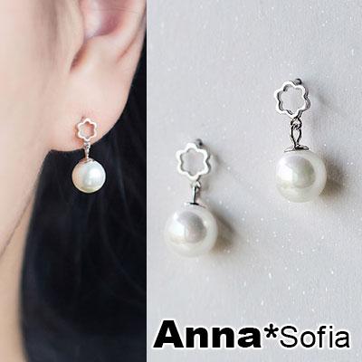 AnnaSofia 清新小花貝珠 925銀針耳針耳環(銀系)