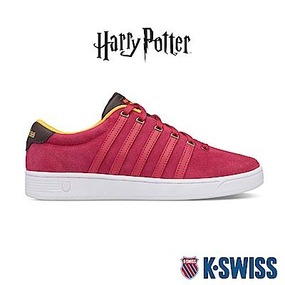 K-SWISS Court Pro II CMF X Harry Potter哈利波特聯名款-女-紅/黃/咖啡