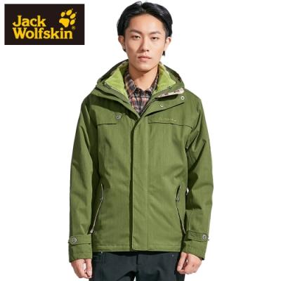 【Jack Wolfskin 飛狼】男 兩件式 防風防水透氣外套 (內件刷毛夾克)『綠』