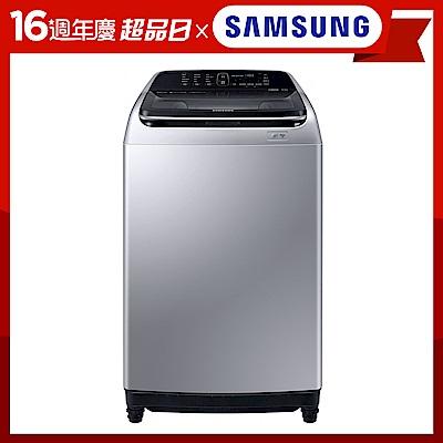 [時時樂限定] SAMSUNG三星 15公斤 變頻直立式洗衣機 WA15N6780CS/TW