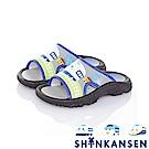 (雙11)ShinKanSen新幹線 舒適拖鞋童鞋-灰